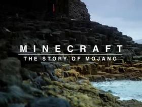 紀錄片《Minecraft:Mojang 的故事》,為何團隊主動將影片放上海盜灣?