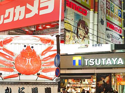 T小編前進大阪:探訪西方秋葉原、道頓堀美食、讓女生瘋狂的心齋橋商店街