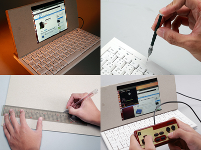 Nexus 7 平板大變身,改造成 7吋小筆電,步驟教學與使用心得