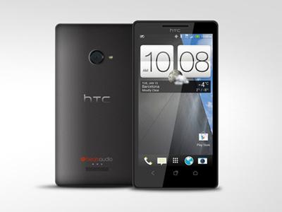 HTC M7 現身零售商傳單,規格、外觀、價格全出爐!