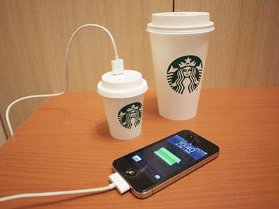 您好,今天要喝什麼咖啡:星巴克行動電源開箱,超可愛!