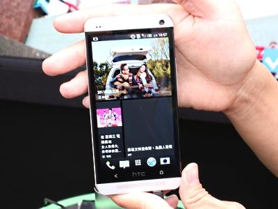 New HTC One 登台體驗會,UltraPixel 相機、Sense 5.0、資訊整合牆動手玩