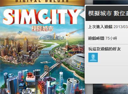 《模擬城市 5》 將補償 3/26 之前購買的玩家,多款遊戲任選一款免費拿