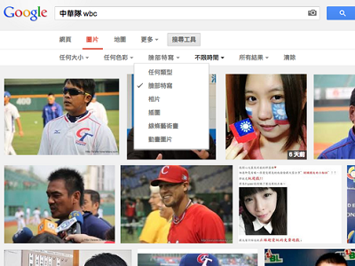 Google 圖片搜尋再強化,可找 GIF 動畫、指定圖片背景