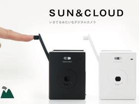 Sun & Cloud 玩具相機,自己發電好環保!