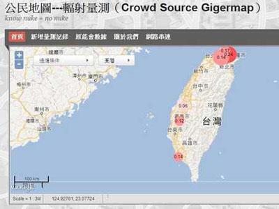 觀點:從中國官方網路地圖反思,為什麼網路地圖自由使用、發揮公民力量很重要