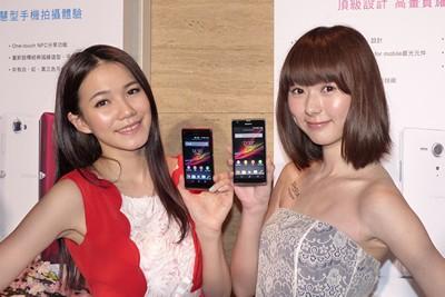 Sony Xperia SP、L 入門新機在台登場,記者會一手試玩