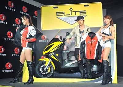 宏佳騰首部黃牌車Elite 300i驚喜上市 超低價14萬8 輕鬆黃牌 輕鬆啟動跑旅生活