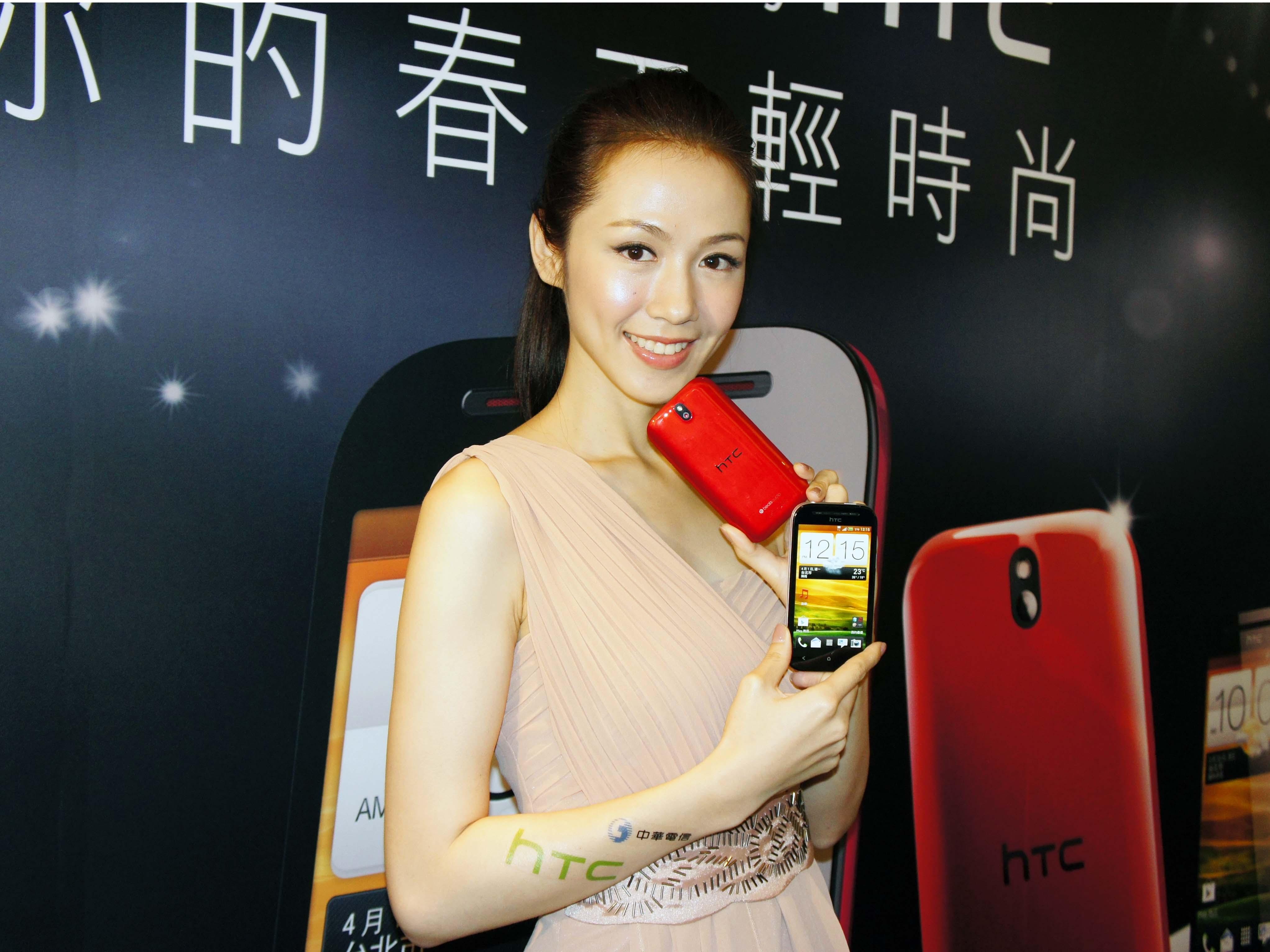 HTC 發表中階款 Desire P 鳳蝶機,激似蝴蝶機背蓋、中華獨賣專案1,990 元