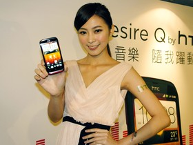 HTC Desire Q 激似中階蝴蝶機再一發,遠傳獨賣綁約 990 元
