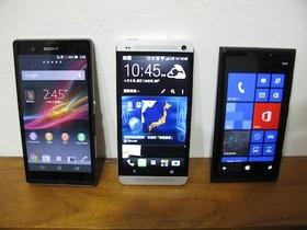 哪支手機會照相?HTC One、Nokia 920、SONY Xperia Z 同場實拍