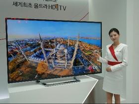 前進戰地南韓,LG Cinema 3D World Festival 現場直擊