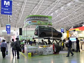 「2013年台北國際汽車零配件展」及「2013年台北國際車用電子展」盛大開幕!
