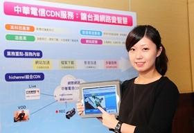 HiNet 18週年 豐富雲端多螢應用 打造企業個人智慧生活
