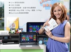 HP  2013春季電腦展  掀起觸控應用新浪潮  觸控超薄新機超值登場  輕鬆享受智慧觸控新生活  筆電/印表機明星機種展場限定好康 現買現送只在HP
