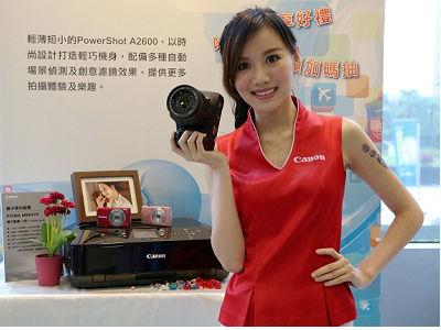 2013 春電展撿便宜,相機優惠資訊整理、5D3 降價 7000 元 | T客邦