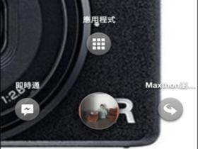 Facebook Home 台灣版實測,部分機種可能仍無法使用