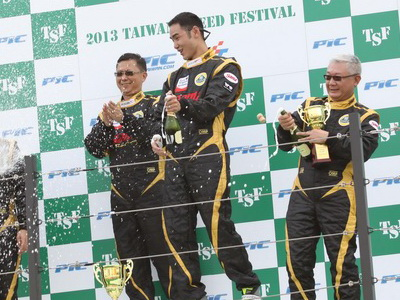 Lotus總代理拿下 Taiwan Speed Festival 2013首站冠軍!