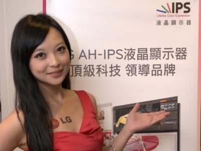 王團花絮報導:AH-IPS之神 LG 21:9 百變多工寬螢幕液晶顯示器體驗會