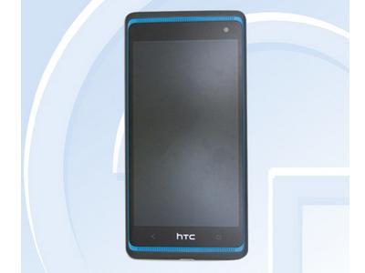 HTC 中低階機種傳聞露出,代號 606w、是否為「M4」?