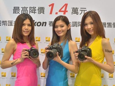 反應匯差  Nikon春電展現場 率先調降多款單眼相機售價 最大降幅達1萬4千