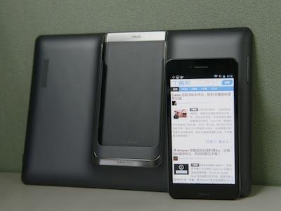Asus PadFone Infinity 旗艦級變形手機評測,你可能沒注意到的新進化