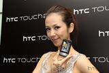 Windows Phone搶頭香!HTC Touch 2