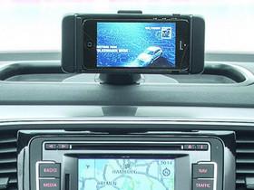 首輛整合 iPhone應用功能的金龜車 : VW iBeetle