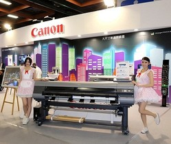 2013台灣國際廣告資材暨LED應用展 啟動數位輸出致勝關鍵年 Canon最新數位設備巧扮推手 多樣化解決方案 100分攻略廣告印刷市場