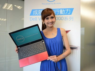Dell Vostro 5000 系列平價商務筆電更新,3 萬即可帶走