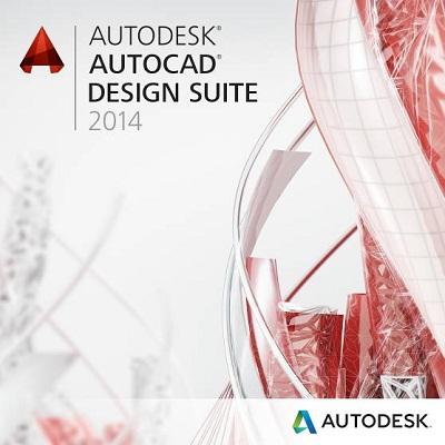 Autodesk AutoCAD Design Suite 2014登台亮相 功能升級超吸睛