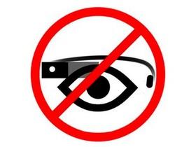 拉斯維加斯賭場:很抱歉,我們不歡迎 Google Glass 使用者進入