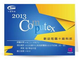智慧隨身 行動儲存新體驗  2013 Computex 十銓科技邀您一同體驗隨身娛樂生活