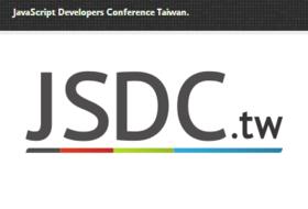 JSDC Taiwan 2013 研討會:在新世代大活躍的 JavaScript