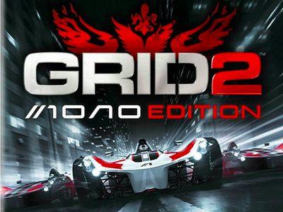 買遊戲送超跑!賽車遊戲「GRID 2」推出 Mono 限量版,12 萬 5 千英鎊將整台跑車搬回家