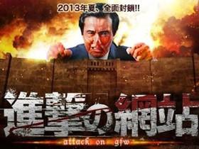 智財局封侵權網國外關注,不擋 PPS、土豆網,Taipei Free 一個月內跟進