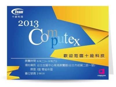 十銓科技 Xtreem系列邀您體驗D3-2800 32GB 滿載效能