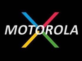 Motorola 旗艦手機 Moto X 今年 10 月報到,內建台灣製造處理器與先進感應技術