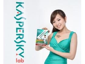 資料安全+防毒防駭的「卡巴斯基PURE 3.0」全新首次在台上市 提供您純淨安全的網路生活