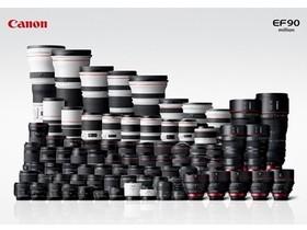 Canon EF系列鏡頭全球生產量突破9,000萬支 持續研發創新 致力提供專業攝影器材