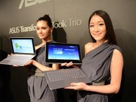 Computex 2013:Asus Transformer Book Trio 雙系統三合一變形登場