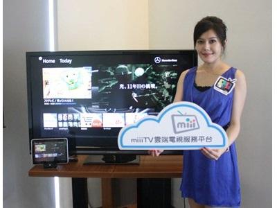 雲永科技發表miiiTV雲端電視服務平台 全球首創「APP頻道化」   台灣軟、硬體產業整合新契機