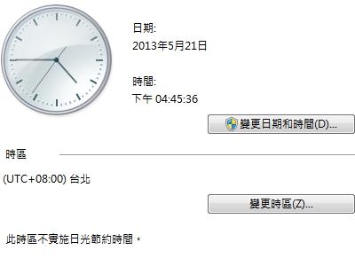 網際網路調整時鐘選項不見了,電腦時間要如何校時?