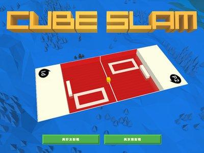 WebRTC 新應用!打開 Chrome 瀏覽器和朋友來場 Cube Slam 乒乓大戰吧