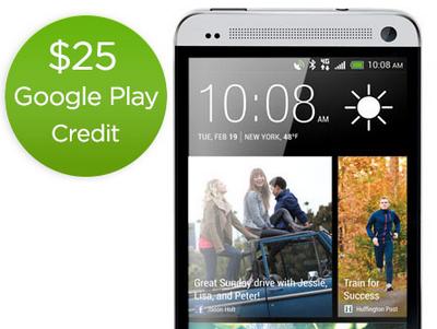 (更新) HTC 提高無鎖版 One 價格,但贈送 25 美金的 Google Play 點數