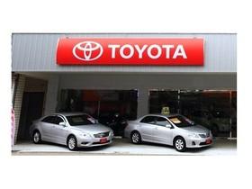 和泰汽車集團新成立『和中汽車』整合中彰投品牌中古車市場