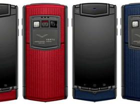 限量 1,000 台、要價 35 萬元,Vertu 首款 Android 手機 Ti 紅、藍新色推出