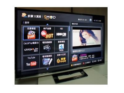 凱擘大寬頻推出鴻海製造70吋無線連網智慧電視