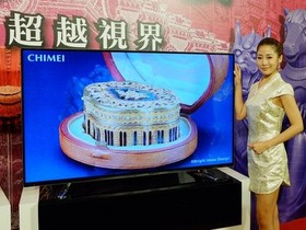 奇美推出 6 萬有找 50 吋 4K LED 電視 ,即日起開放預購、7 月底上市