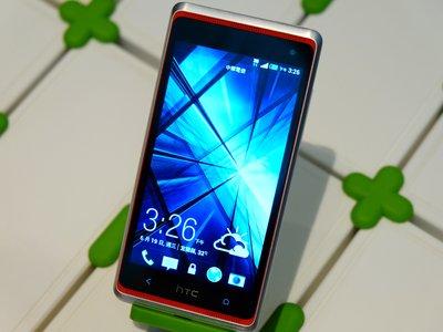 HTC Desire 600 實測:中階機也能體驗 BlinkFeed、BoomSound 無負擔